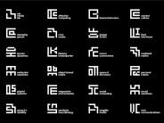 MIT Media Lab Gets a Transforming Logo, Courtesy of Pentagram