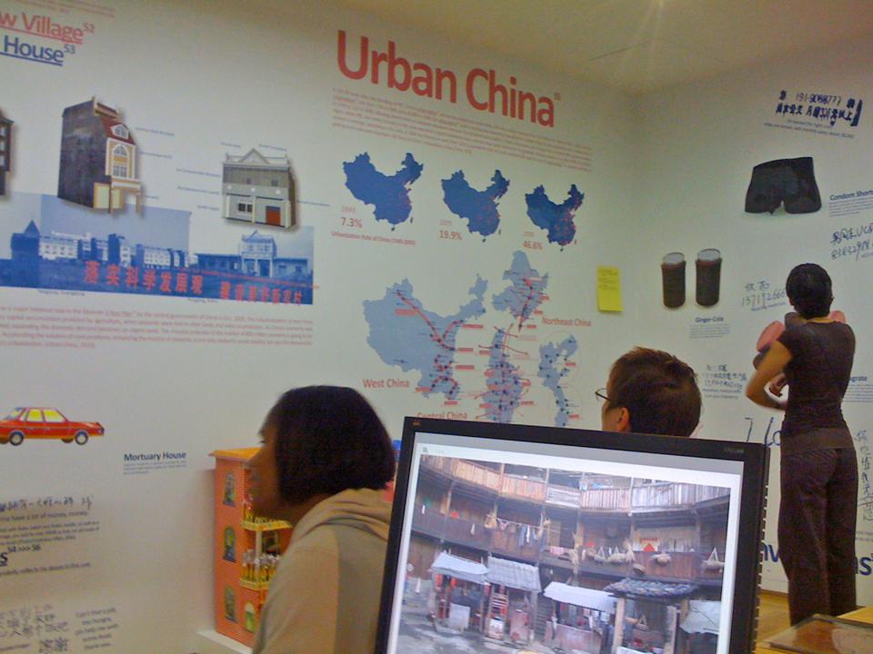 urban_china_04.jpg