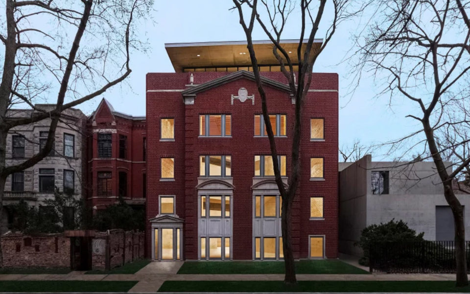 Dimensions of Citizenship at Wrightwood 659 in Chicago